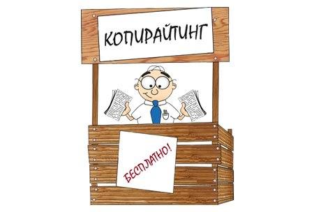 90 МАРКЕТИНГОВЫХ ИДЕЙ ДЛЯ КОПИРАЙТЕРОВ Ki355p10