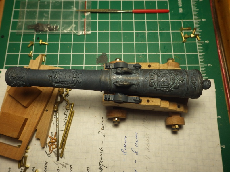Le canon de bronze de 24 livres du Fleuron 1729, 1/24 (exposition de trois modèles) Imgp1414