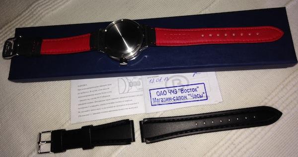 VOSTOK Radioroom ré-édition 2 bracelets 85 € fdpi Img_0014