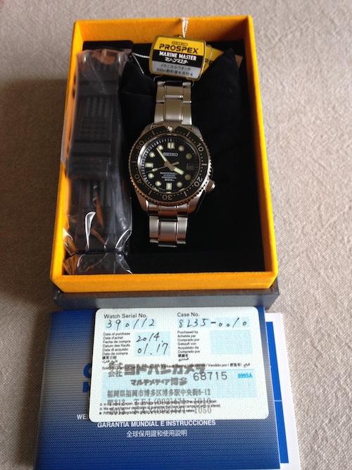 REVUE : SEIKO Marine Master 300 Mm300b11
