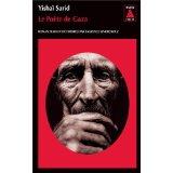 sarid - Yishaï Sarid [Israël] Sarid11