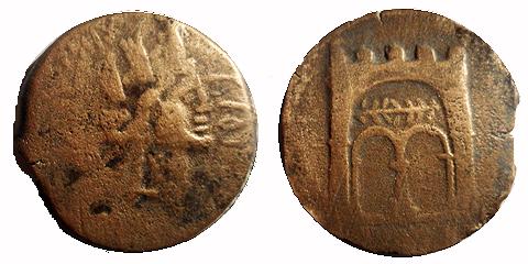 Ma collection de monnaie numide .( Massinissa Micipsa) - Page 4 Kjkhe212