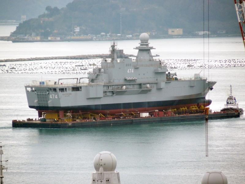 Marine  Algerienne - Algerian Navy 85751010