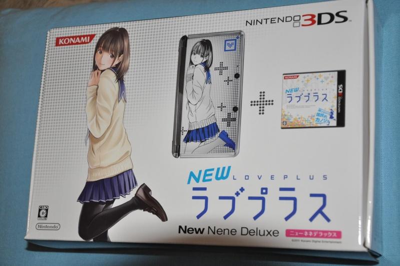 les modèles de console exclusives Dsc_0011