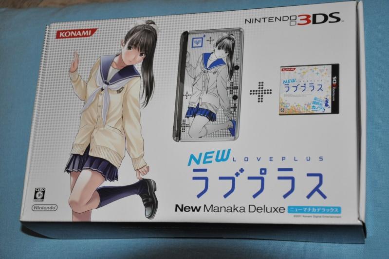 les modèles de console exclusives Dsc_0012
