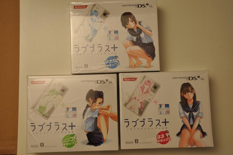 les modèles de console exclusives Dsc_1014