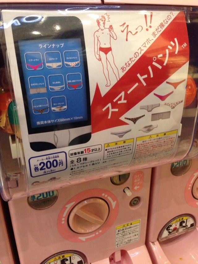 Les images et vidéos insolides Made in Japan Ku-xla11