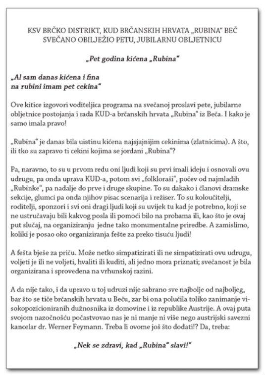 KUD Rubina Beč  Image10