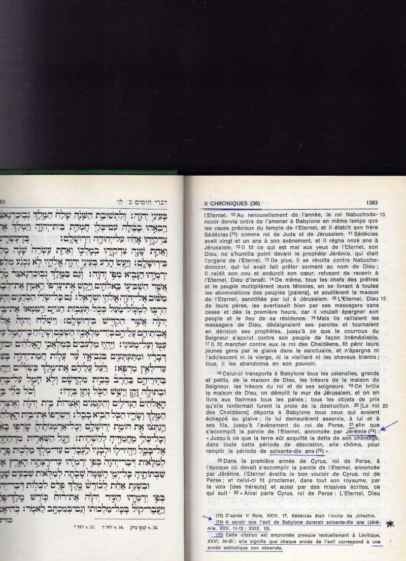 Quand l'ancienne Jérusalem a -t-elle été détruite? - Page 5 Img31110