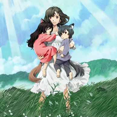 Les Enfants loups, Ame et Yuki Affich12