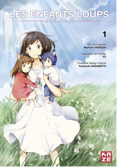 Les Enfants loups, Ame et Yuki Tome_110