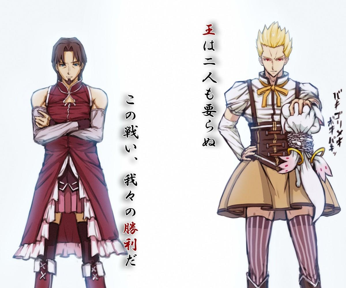 Images parodiques de mangas/animes Fatexm10