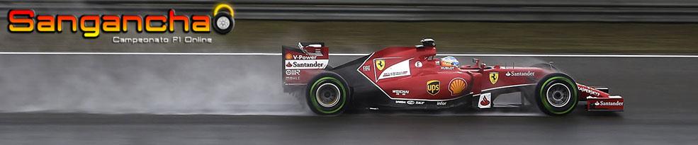 Imola Enzo e Dino Ferrari Banner25