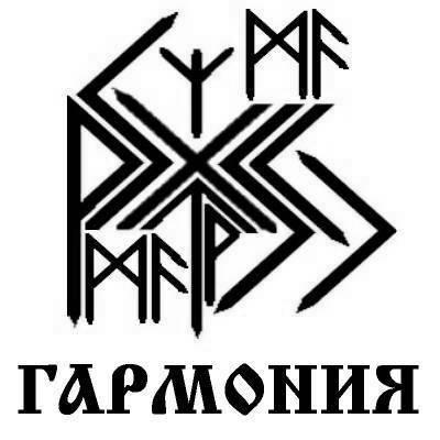 """Став """"Гармония"""" автор-Pegas  8d917010"""