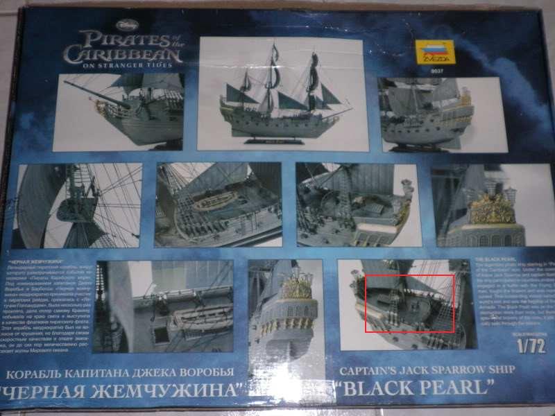 "black pearl ""cursed"" - Page 2 P1090010"