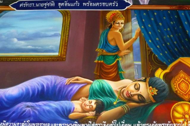 Samsara, un grand bol d'oxygène Novemb10