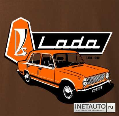 Car adverts old and new - Page 2 Lada110