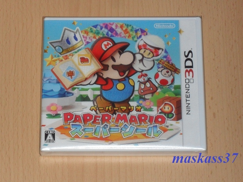 Ma collec 100% Nintendo : JAP, US, PAL... tout y passe^^ - Page 9 Jv1510
