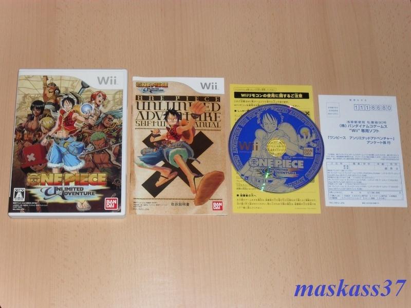 Ma collec 100% Nintendo : JAP, US, PAL... tout y passe^^ - Page 9 Jv510
