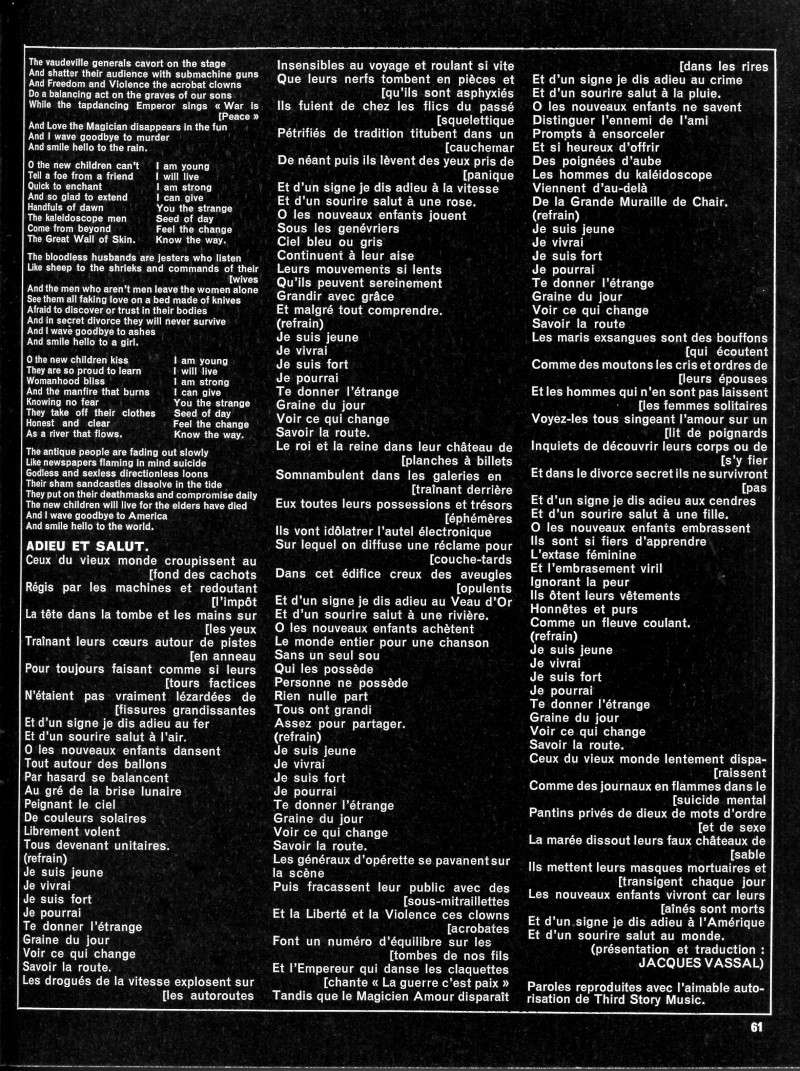 Tim Buckley - Page 2 R67-5311