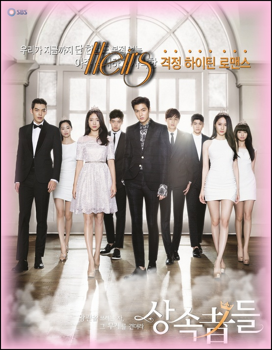 The Heirs [K-Drama 2013] Hh_bmp11