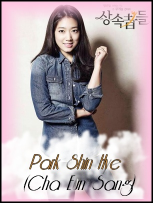 The Heirs [K-Drama 2013] Hh_bmp12
