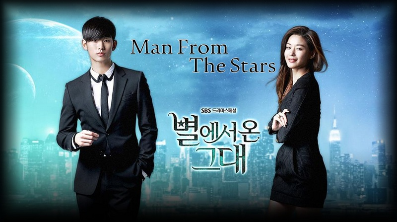 Man From The Stars Sans_t15