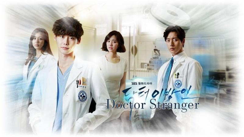 Doctor Stranger  Sans_t36
