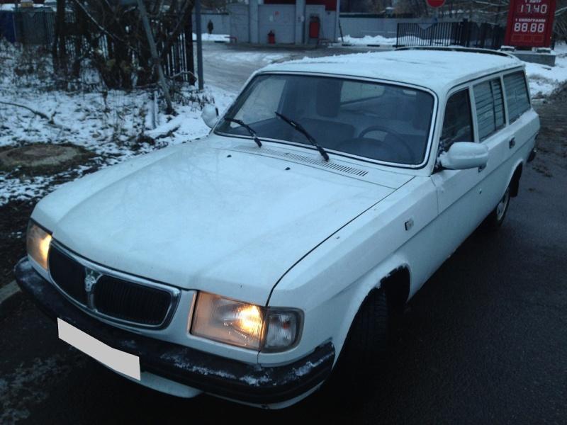 GAZ 310231 SALE !!! 0110