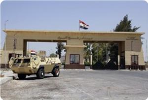 La crise égyptienne et ses enjeux - Page 2 -1623110