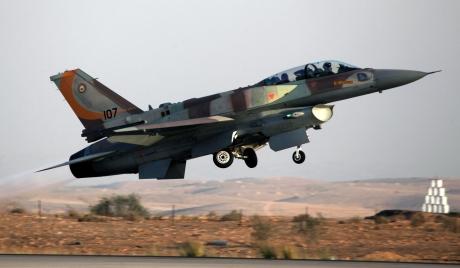 Frappes aériennes israéliennes en Syrie 14high10