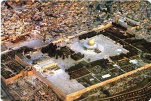 """El-Aqsa: Des cartes détaillées et des outils prêts pour la construction du """"Temple"""" 43240310"""