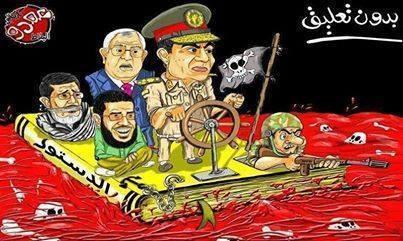 La crise égyptienne et ses enjeux - Page 2 Egypte10
