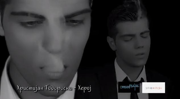 Христијан Тодороски Фан Клуб - Портал P10