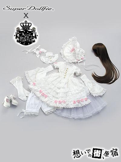 [VDS]*NEWS* SD: Set Volks esprit duchesse, bottes SD Sdg-li13