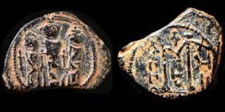 Monnaies pseudo-byzantines et arabo-byzantines 0610-h25