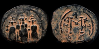 Monnaies pseudo-byzantines et arabo-byzantines 0610-h26