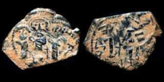 Monnaies pseudo-byzantines et arabo-byzantines 0638-p10