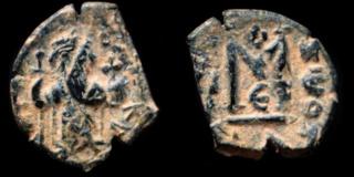 Monnaies pseudo-byzantines et arabo-byzantines 0641-c14