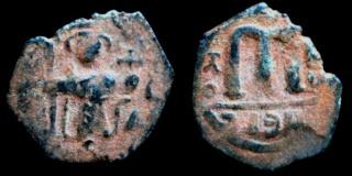 Monnaies pseudo-byzantines et arabo-byzantines 0641-c16