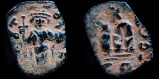 Monnaies pseudo-byzantines et arabo-byzantines 0641-c18