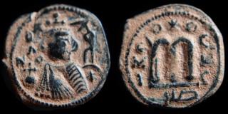 Monnaies pseudo-byzantines et arabo-byzantines 0700-a14
