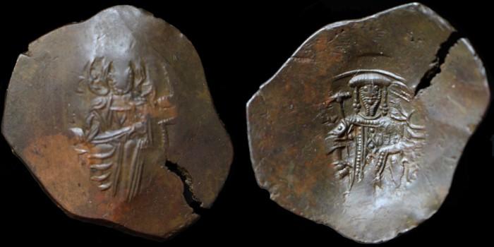 Monnaies de l'empire de Nicée 1208-t12