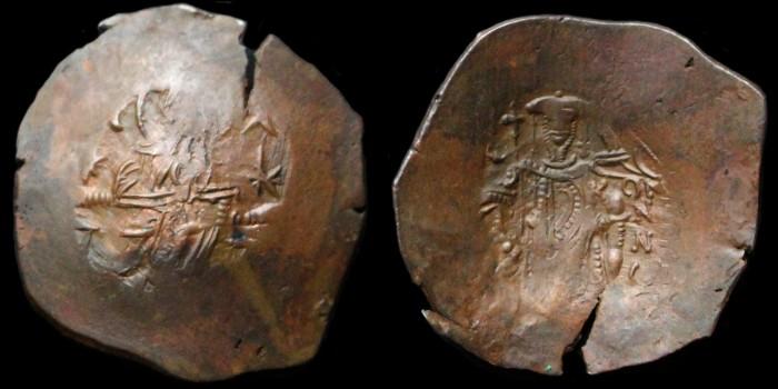 Monnaies de l'empire de Nicée 1208-t13