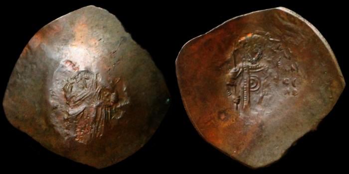 Monnaies de l'empire de Nicée 1208-t15