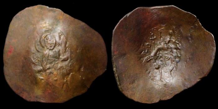 Monnaies de l'empire de Nicée 1208-t16