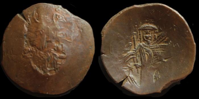 Monnaies de l'empire de Nicée - Page 2 1208-t21
