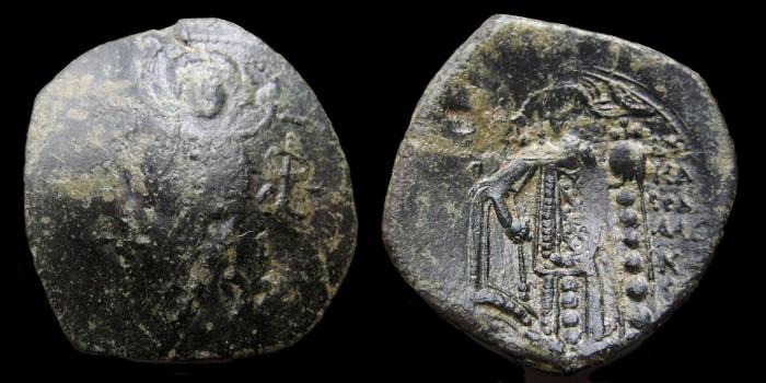 Monnaies de l'empire de Nicée - Page 2 1254-t10