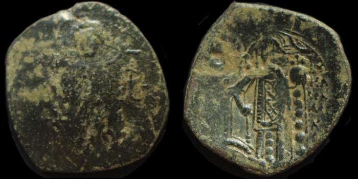 Monnaies de l'empire de Nicée - Page 2 1254-t11
