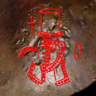 Monnaies de l'empire de Nicée Z10